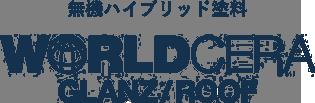 WORLDCERA GLANZ/ROOF